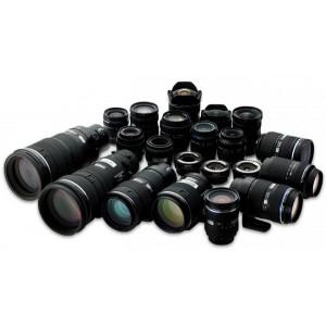 objetivos fotograficos